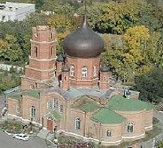 храм с воздуха